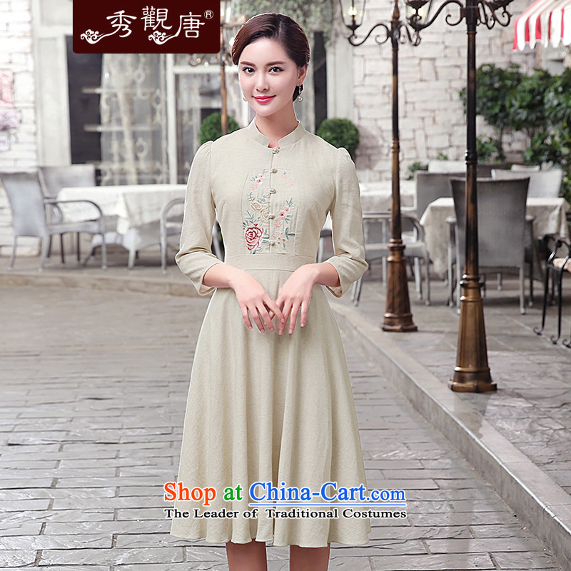 Sau Kwun Tong Sau Kwun Tong- -yu Joseph Chu New_ 2015 ethnic exquisite embroidery cheongsam dress m Yellow聽XXL