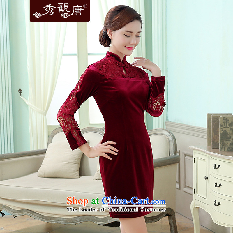 [Sau Kwun Tong] deplores the Yat Chu New) 2015 Antique Flower stylish Korea-hook qipao wine red聽XXL, Sau Kwun Tong shopping on the Internet has been pressed.