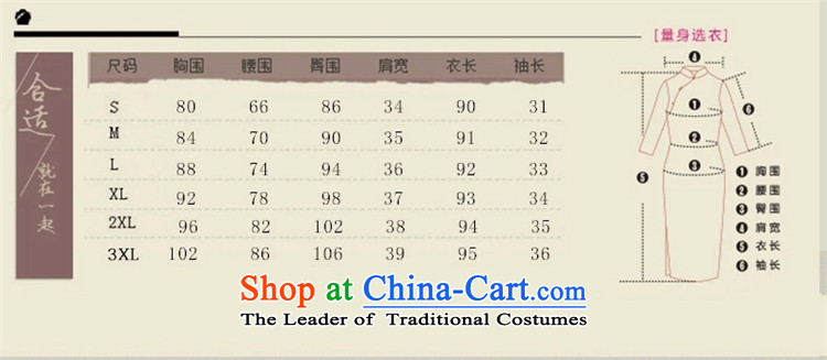 The shortage of smoke with 歆 Spring/Summer2015 new retro herbs extract double qipao heavyweight Silk CheongsamSZ S8808 Sau San M picture, prices, brand platters! The elections are supplied in the national character of distribution, so action, buy now enjoy more preferential! As soon as possible.
