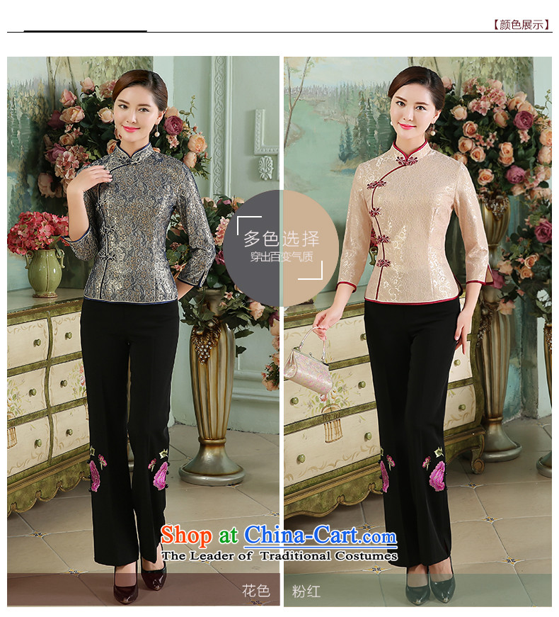 [Sau Kwun Tong] Romanche language autumn 2015 new composite lace Tang blouses, pink shirt聽XXL pictures cheongsam, prices, brand platters! The elections are supplied in the national character of distribution, so action, buy now enjoy more preferential! As soon as possible.