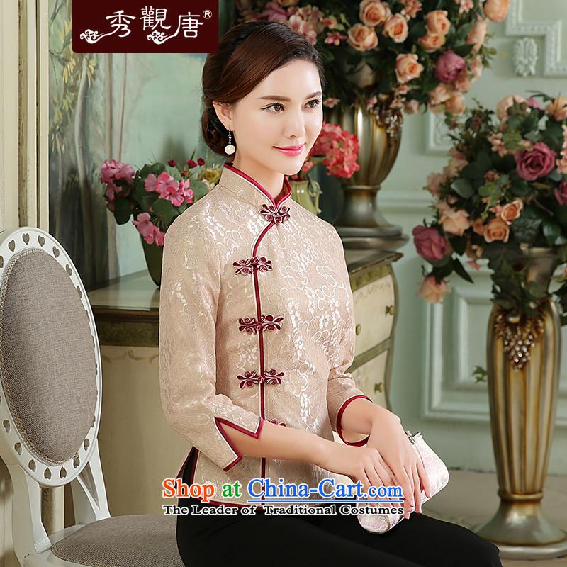 [Sau Kwun Tong] Romanche language autumn 2015 new composite lace Tang blouses, pink shirt聽XXL, qipao Sau Kwun Tong shopping on the Internet has been pressed.