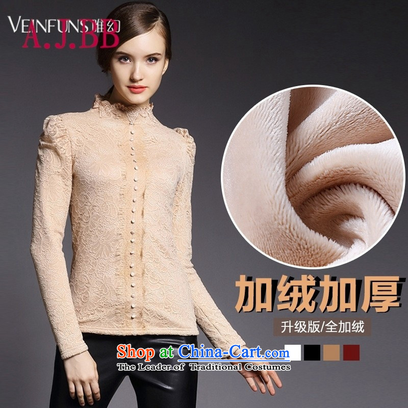 Only the European Apparel site vpro stylish autumn and winter lace long-sleeved shirt with lint-free thick forming the women WN2241 white?L