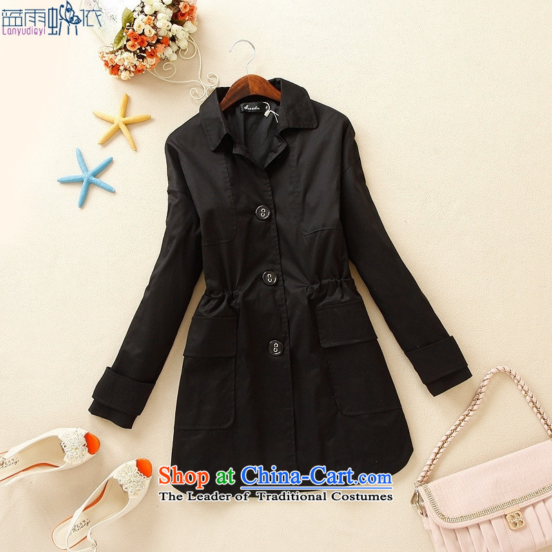 To increase the quality of Korean women shoulder down load the new wind Chiu Yi Foutune of video thin score of 9 mm thick coat 3001 3001 collapse cuff shoulder windbreaker pistachio燲XXL