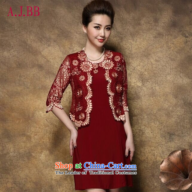 Memnarch ? Connie dress autumn 2015 new) large load mother older wedding banquet two kits�2XL black skirt