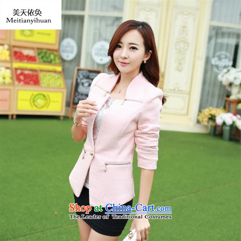 Load the new 2015 Autumn 0700. Party Leader decorated zipper composite lace a grain of small business suit�YJ8371 detained pink�L