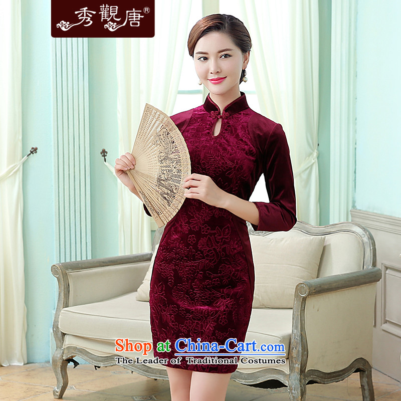 -Sau Kwun Tong- Zi Yan 2015 new fall inside South Korea long-sleeved velvet stereo embossing cheongsam dress QZ5610 wine red燤