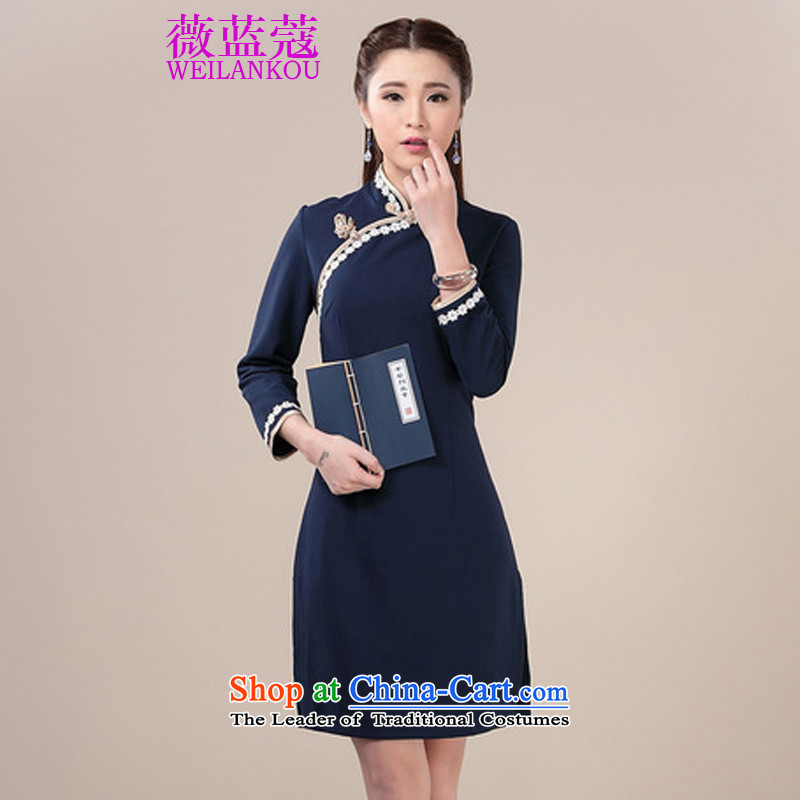 Ms Audrey EU blue autumn and winter 2015 Coe new daily knitting sweet arts cheongsam dress retro ethnic dresses blue qipao燲XL