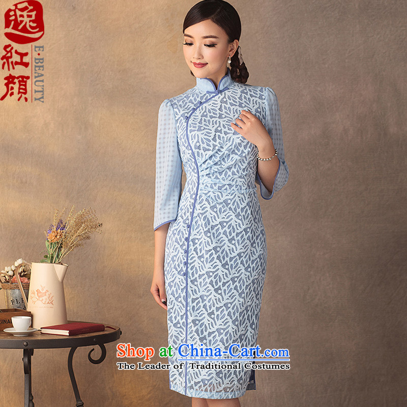 A Pinwheel Without Wind and Tsing Yi New long-sleeved qipao�2015 Autumn retro Sau San stretch lace ethnic cheongsam dress azure�L