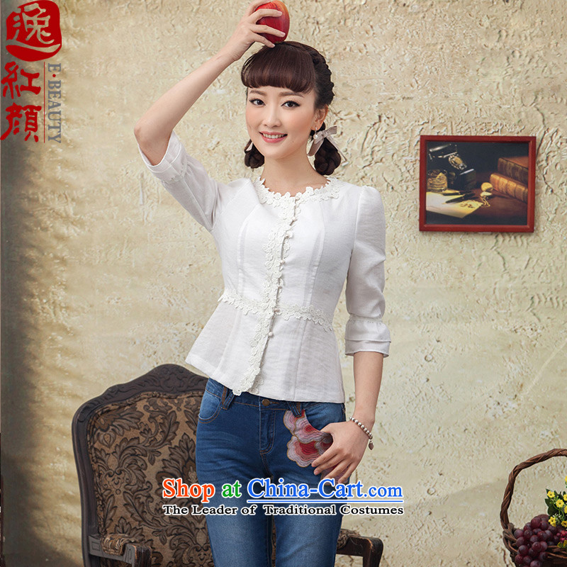 A Pinwheel Without Wind, such as Yat聽autumn 2015 new seven-sleeved T-shirt retro Sau San peoples qipao wind Tang blouses white聽L