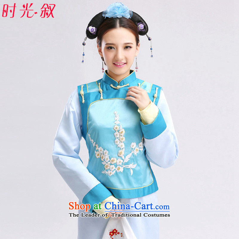 Time Syrian Palace lock-yuk riverside princess loaded has been looked at pink dress female costume women serving in the Qing Dynasty were chattering pearl flag with the interpolator to replace light flag dark green floor are suitable for 160-175cm code