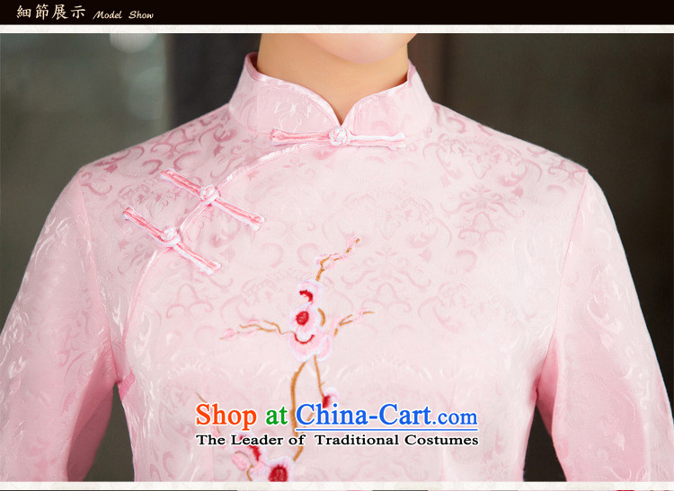 The city of 2015 Summer new daily cheongsam dress retro style two kit in Pink Sleeves L picture, prices, brand platters! The elections are supplied in the national character of distribution, so action, buy now enjoy more preferential! As soon as possible.