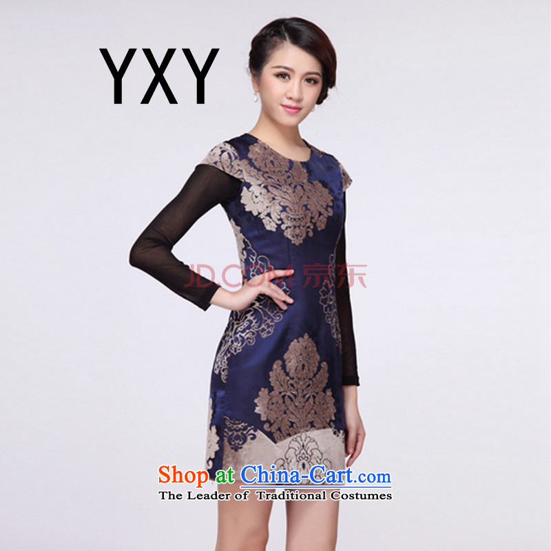 In line cloud cheongsam dress suit China wind daily gross for Sau San cheongsam dress RXA903 DARK BLUE�L