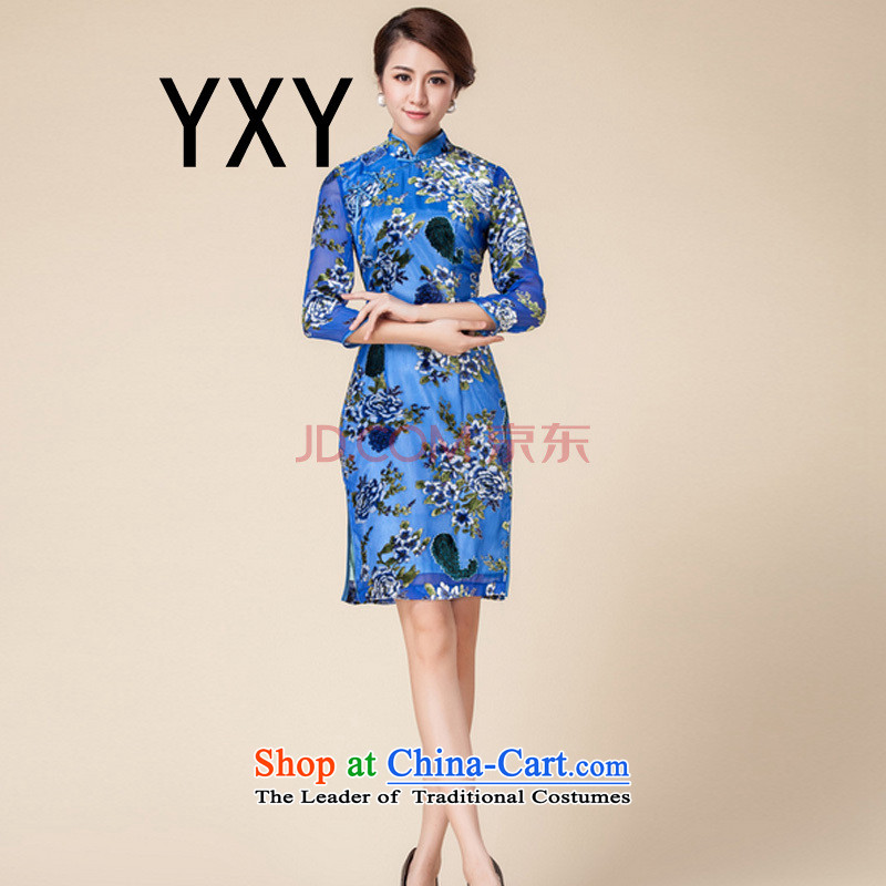 In line cloud qipao China wind silk cheongsam dress suit RX141723 BLUE?XL