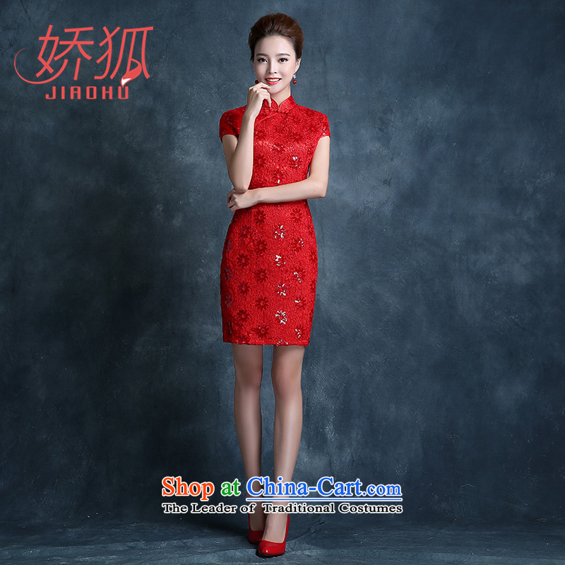 To Fox marriages qipao bows services 2015 new evening dresses red Stylish retro Sau San improved short skirt red S