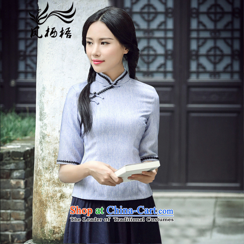 7475 2015 Autumn Fung migratory new stylish in T-shirt daily slimming cuff qipao retro Tang blouses DQ15173 light purple�M