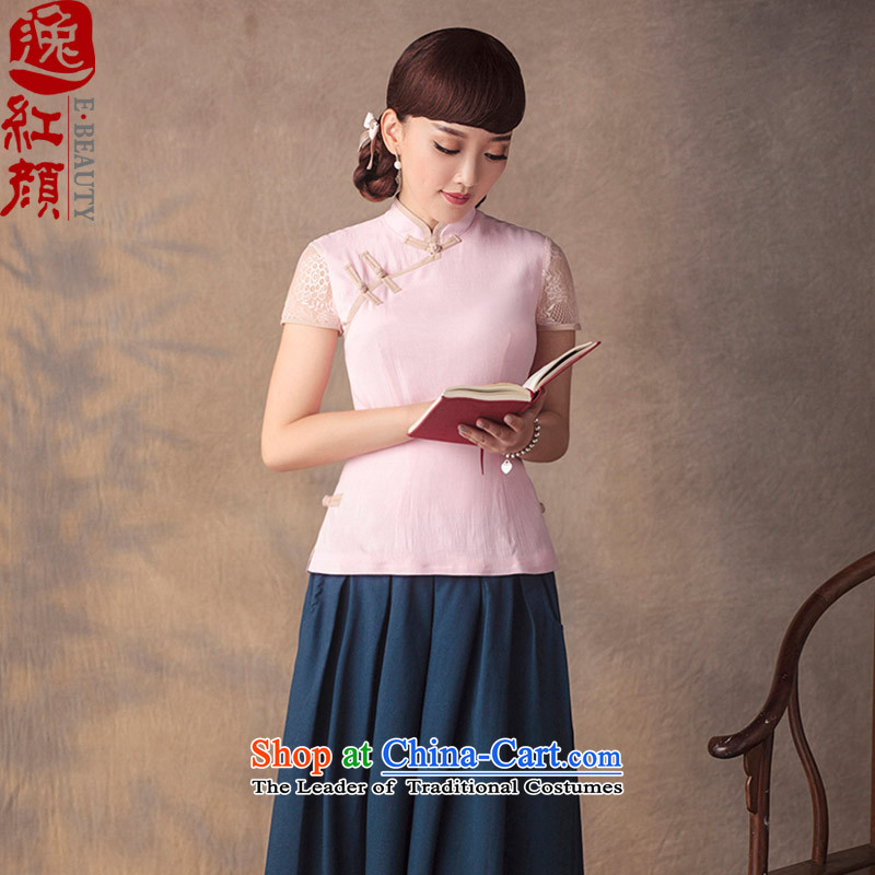 A Pinwheel Without Wind toner recalled that 2015 Yat-tang blouses fall short-sleeved cotton retro improved national wind cheongsam pink S