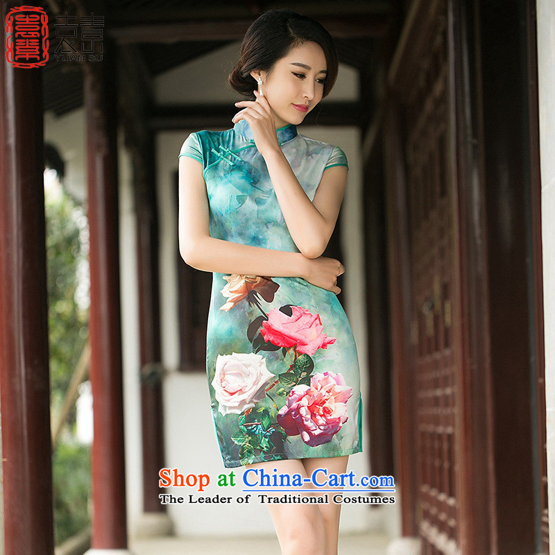 I should be grateful if the yuan of rain?2015 Summer cheongsam dress new retro improved cheongsam dress cheongsam dress China wind everyday dress qipao?Q 011?green?XXL