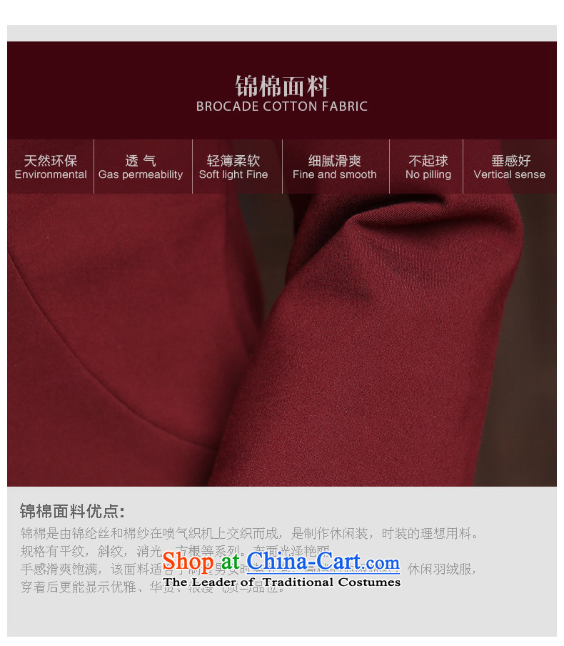 [Sau Kwun Tong] incense Overgrown Tomb new autumn 2015 section of fine embroidery warm. Ms. qipao QZ5809 cuff chestnut horses聽XXL picture, prices, brand platters! The elections are supplied in the national character of distribution, so action, buy now enjoy more preferential! As soon as possible.