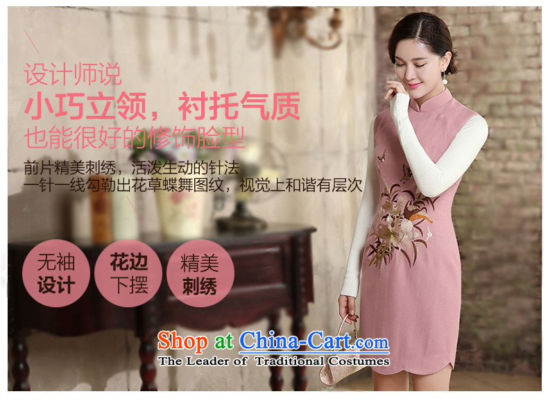 [Sau Kwun Tong] The Butterfly Dance 2015 Autumn replacing new irrepressible embroidery sleeveless qipao 2 Color Ms. optional QW5810 pink聽M picture, prices, brand platters! The elections are supplied in the national character of distribution, so action, buy now enjoy more preferential! As soon as possible.