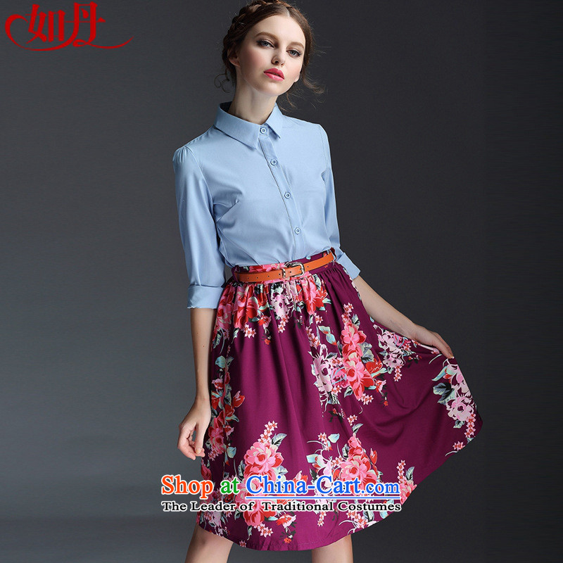 The Black Butterfly 2015 Autumn new lapel wind in Europe and America, long-sleeved shirt + stamp chiffon long skirt two kits with intuitive female picture color L
