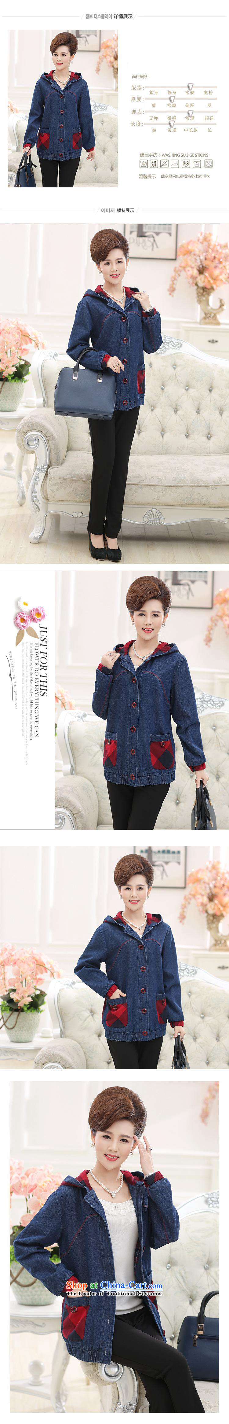 Ya-ting stylish shops in the autumn of 2015, New Older Women's autumn and winter jackets MOM pack large middle-aged cowboy hoodie picture color聽pictures, prices, XXXXL brand platters! The elections are supplied in the national character of distribution, so action, buy now enjoy more preferential! As soon as possible.