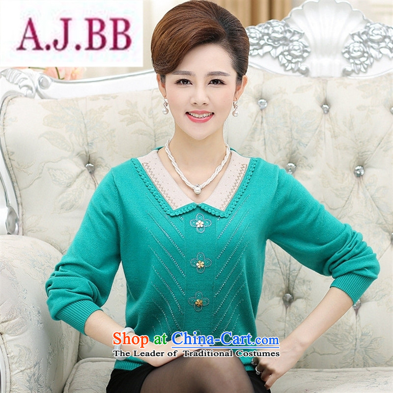 Ya-ting and fashion boutiques autumn and winter female new products with long-sleeved in MOM knitting older ironing drill for the temperament of cashmere wear the doll shirt female Blue聽110
