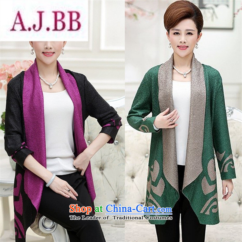 Ya-ting and fashion boutiques in older women with low, Choo windbreaker middle-aged moms with larger in shawls retro long jacket, female XXXXL green