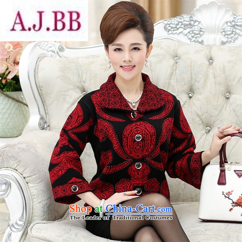Ya-ting and fashion boutiques for winter new MOM pack knitting cardigan thick coat large relaxd in older women's grandmother replacing the old clothes brown燬