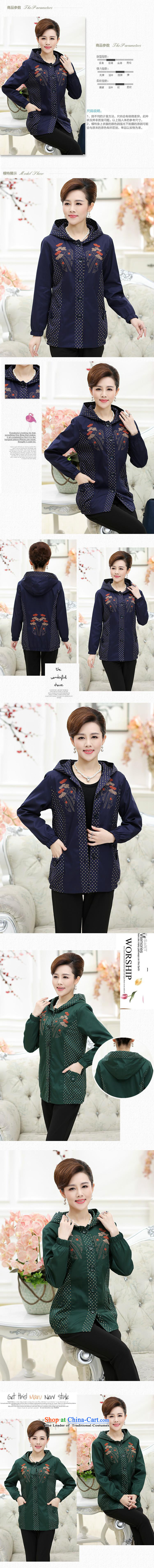 Ya-ting stylish shops sell new mother of autumn boxed long-sleeved dot cotton jacket in older women's Hoodie large blue聽XXXXL picture, prices, brand platters! The elections are supplied in the national character of distribution, so action, buy now enjoy more preferential! As soon as possible.