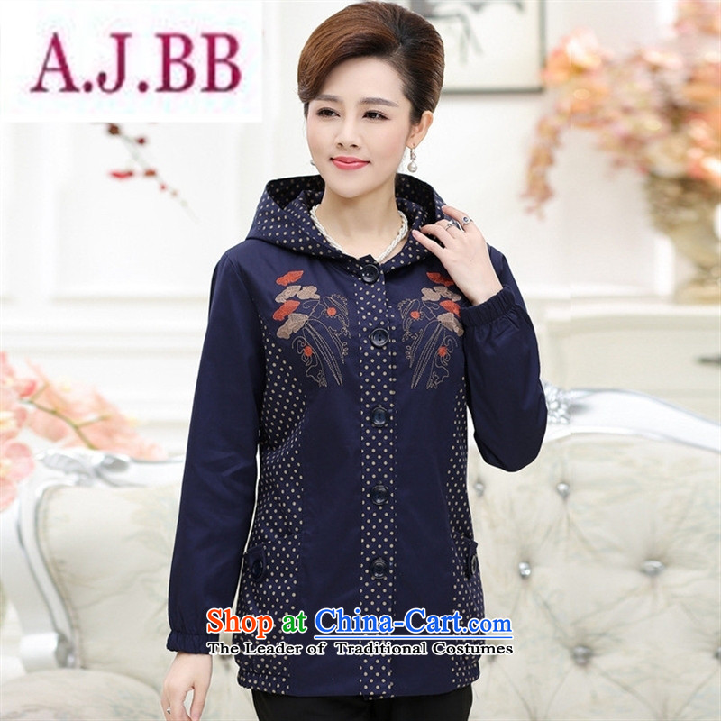 Ya-ting stylish shops sell new mother of autumn boxed long-sleeved dot cotton jacket in older women's Hoodie large blue聽XXXXL