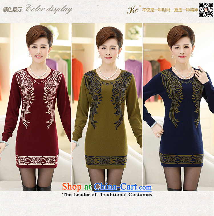 Ya-ting stylish shops 2015 autumn and winter, forming the new knitting sweater in a middle-aged moms long sweater stamp Sau San round-neck collar dresses Qiu Xiang Green 120 pictures, prices, brand platters! The elections are supplied in the national character of distribution, so action, buy now enjoy more preferential! As soon as possible.