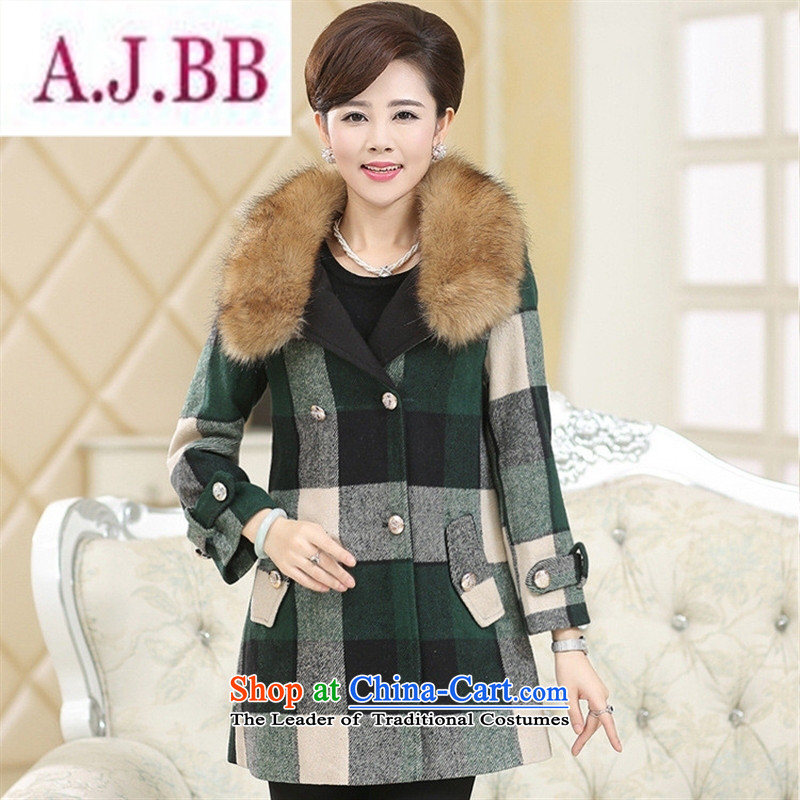 Ya-ting and fashion boutiques in autumn and winter of older women's gross? jacket for the works on the Nagymaros stylish winter clothing with thick large mother in long coats red燲XL