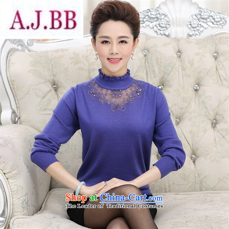 Ya-ting and fashion boutiques new of older persons in the Autumn and Winter Sweater girl mothers with large Cashmere wool knitwear fungus collar woolen pullover purple�110