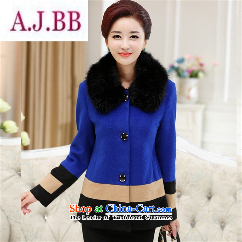 Ya-ting and fashion boutiques in older women woolen coats middle-aged moms load? winter clothing a thick hair for autumn and winter coats shirt female green燲XXXL