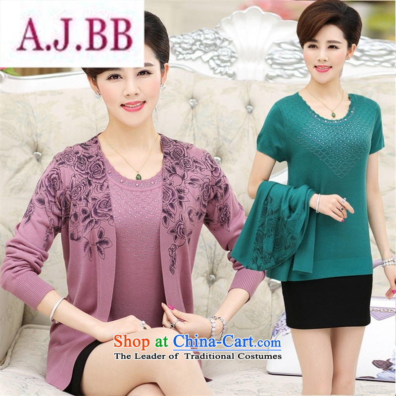 Ya-ting stylish shops 2015 Autumn replacing new products with large number of middle-aged moms clothes stamp two kits long-sleeved Knitted Shirt color and聽115 female