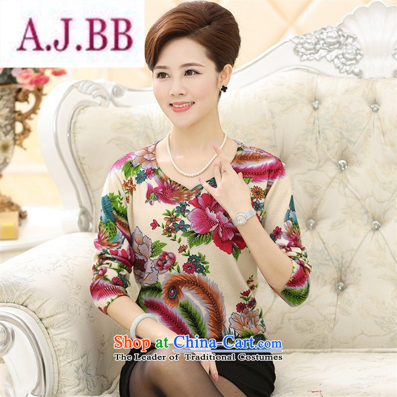 Ya-ting stylish shops in the autumn of new, older women's large middle-aged moms replacing stamp Sweater Knit wear long-sleeved cashmere sweaters female picture color聽115
