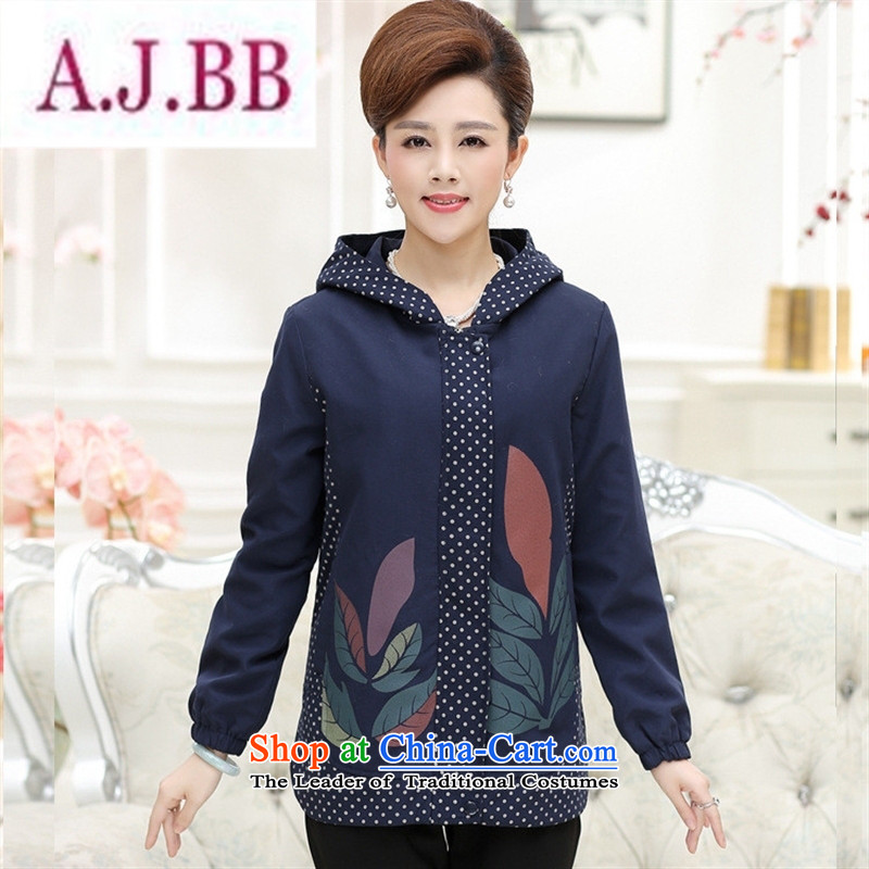 Ya-ting stylish shops fall new mother in Older Women's jacket stamp is a thin clothes, older persons fall blouses female聽XXXL green