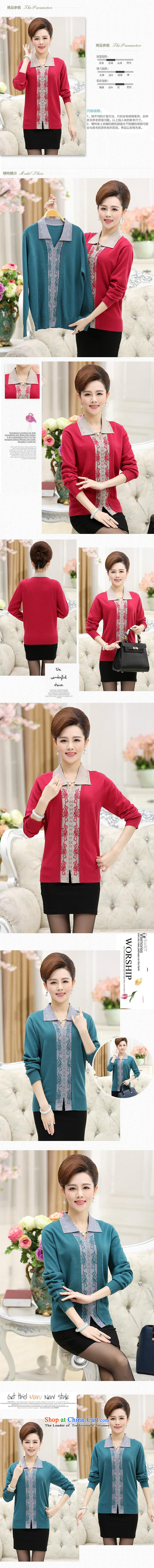 Ya-ting and fashion boutiques female autumn Knitted Shirt long-sleeved sweater 40-50-year-old mother with a sweater code 2015 new and old age are red 125 pictures, prices, brand platters! The elections are supplied in the national character of distribution, so action, buy now enjoy more preferential! As soon as possible.