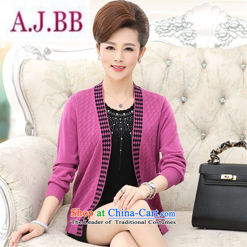 Ya-ting stylish shops fall new_ Older women's stylish middle-aged moms with really two long-sleeved jacket Knitted Shirt female Green聽120