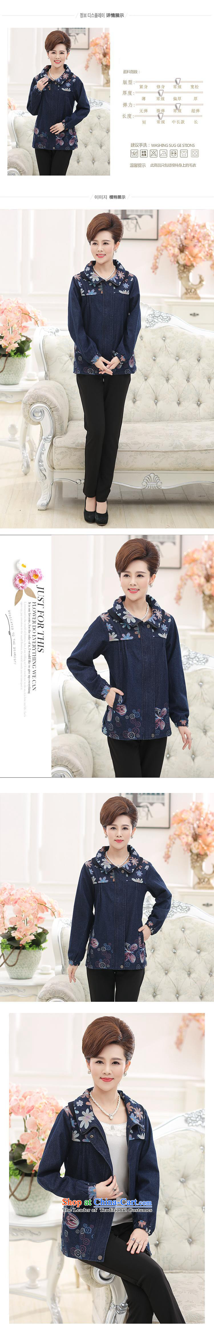 Ya-ting stylish shops in the autumn of new, older women's mom pack large loose stamp cowboy jacket with color pictures of her female聽XXXL picture, prices, brand platters! The elections are supplied in the national character of distribution, so action, buy now enjoy more preferential! As soon as possible.