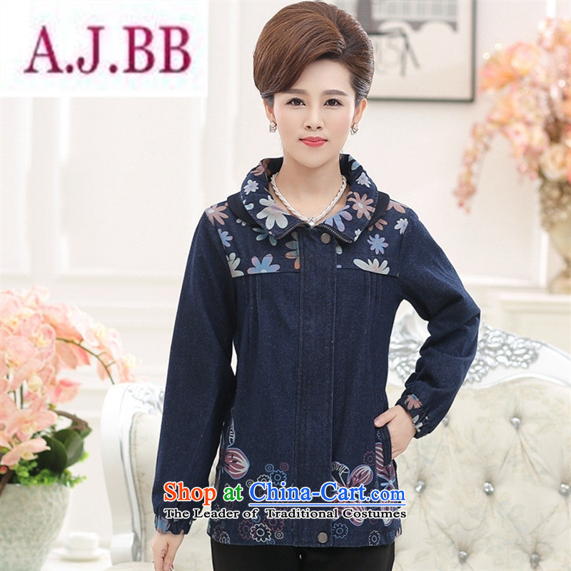Ya-ting stylish shops in the autumn of new, older women's mom pack large loose stamp cowboy jacket with color pictures of her female燲XXL