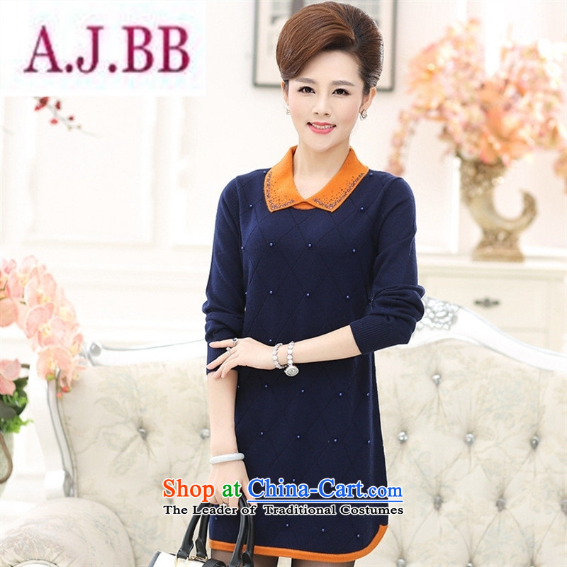 Ya-ting and fashion boutiques in older women for Winter Sweater middle-aged moms with skirt in long long-sleeved dolls, forming the basis for Knitted Shirt Navy Blue�5