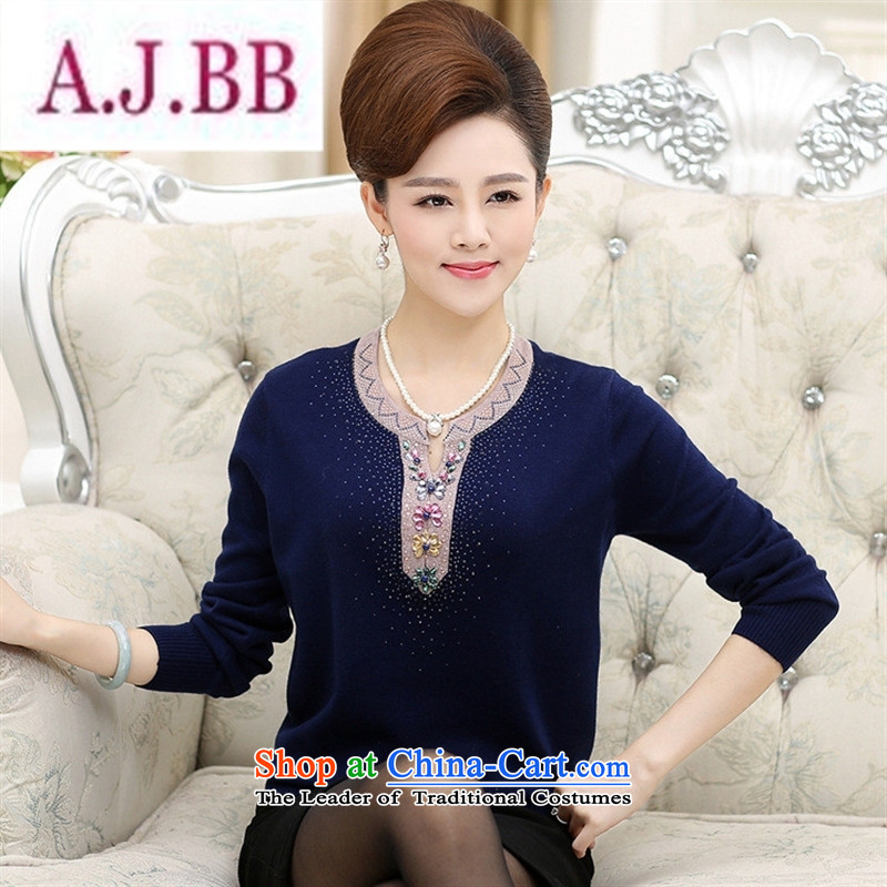 Ya-ting and fashion boutiques in older women fall short of knitted sweaters round-neck collar long-sleeved relaxd casual Knitted Shirt ironing drill mount mother green燣