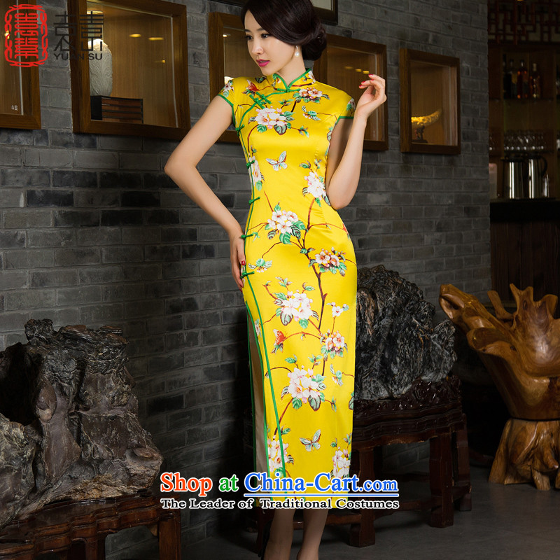 Mr Yuen Mei?2015 Ms. covered by so long cheongsam with retro autumn Ms. Aura qipao and long stylish cheongsam dress?M12027?YELLOW?XXL