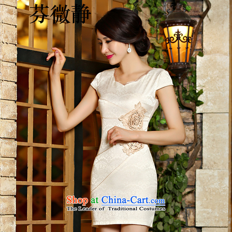 Leung Ching qipao improved stylish micro-embroidered dress graphics waist qipao cheongsam dress orchids in apricot XL