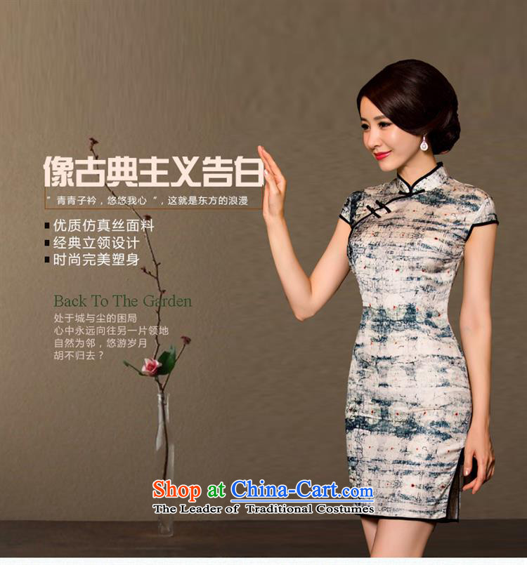 Summer 2015 new stylish improved herbs extract qipao skirt retro Ms. Sau San Sau San cheongsam dress聽L picture, prices, brand platters! The elections are supplied in the national character of distribution, so action, buy now enjoy more preferential! As soon as possible.