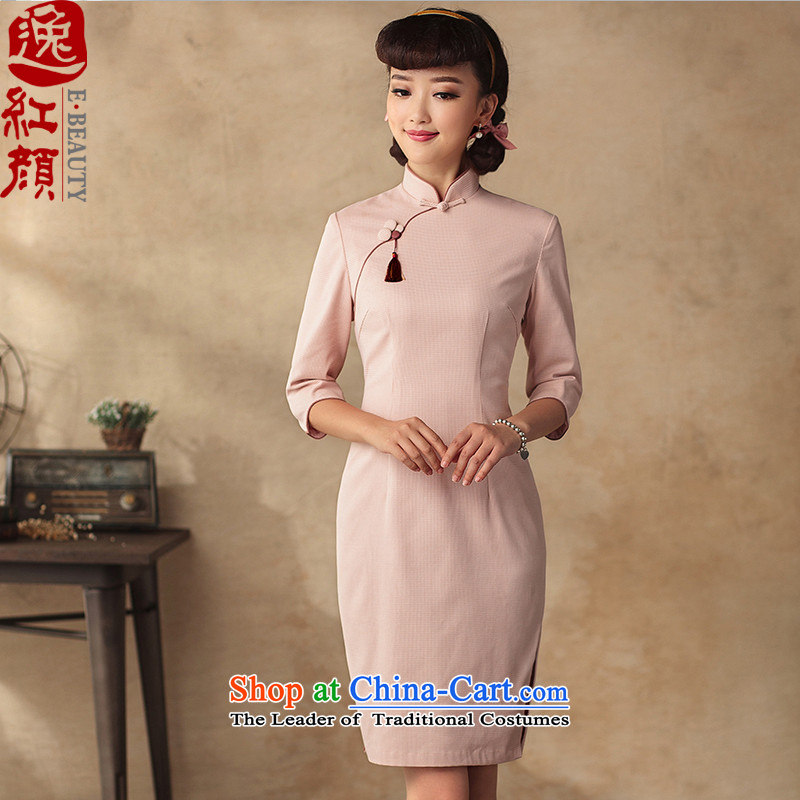 A Pinwheel Without Wind So Lai Yat聽2015 new seven-day short-sleeved cheongsam dress_ load retro improvement of the Sau San autumn cheongsam pink pre-sale 3 day聽S