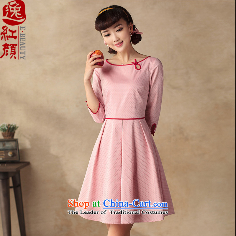 Ms Audrey EU will fall of Lady Prodigy replacing dresses 2015 new retro improved national autumn wind in long-sleeved dresses pink?L