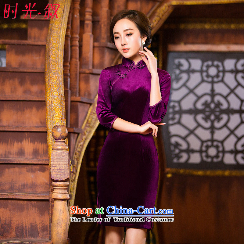 The Syrian Arab Republic? 2015 autumn and winter time qipao 7 cuff improved qipao Stretch Wool forming the skirt Chinese Kim superior aubergine short skirt mother boxed fuchsia qipao?L