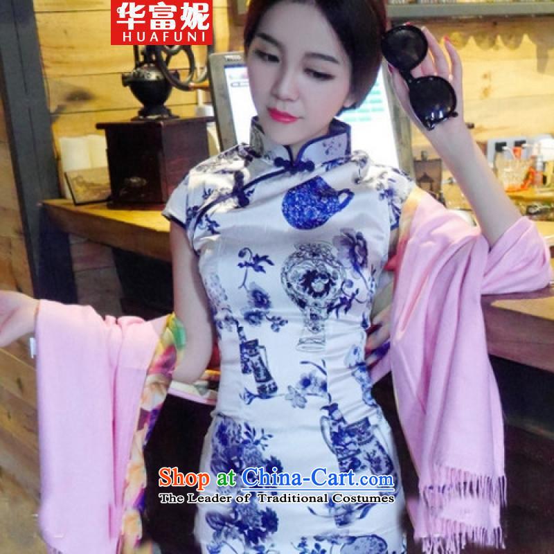 Wah Fu Ni Stylish retro elegant China wind blue qipao straws Blue�M